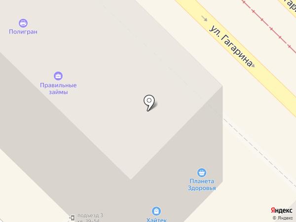 Автопром на карте