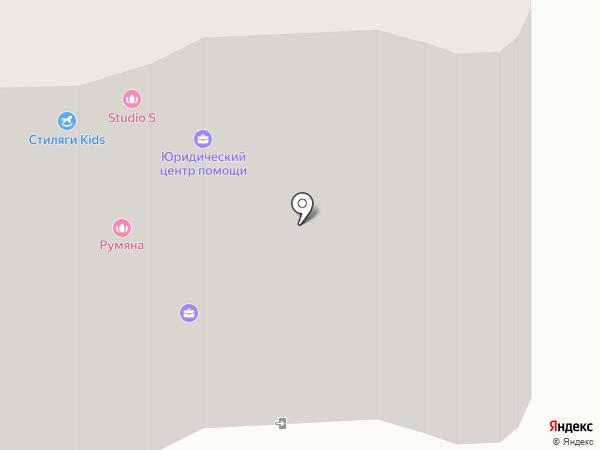 Drive на карте