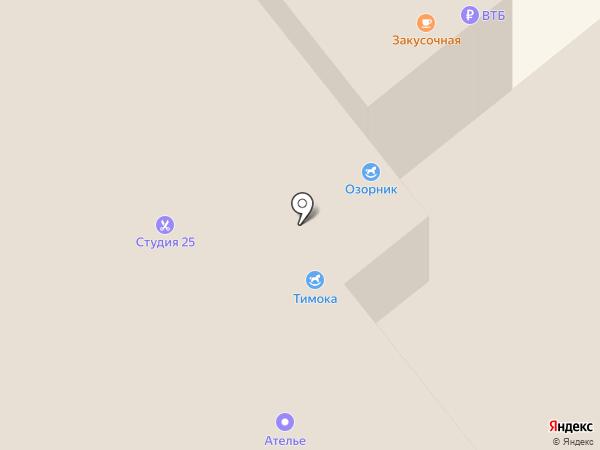 HAND & MADE на карте