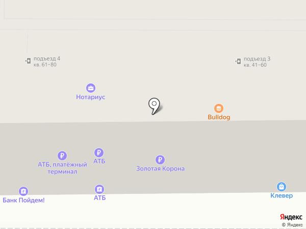 Чароит на карте