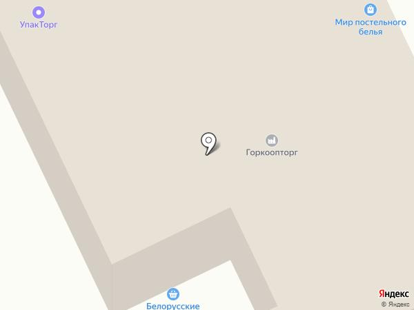 Ариана на карте