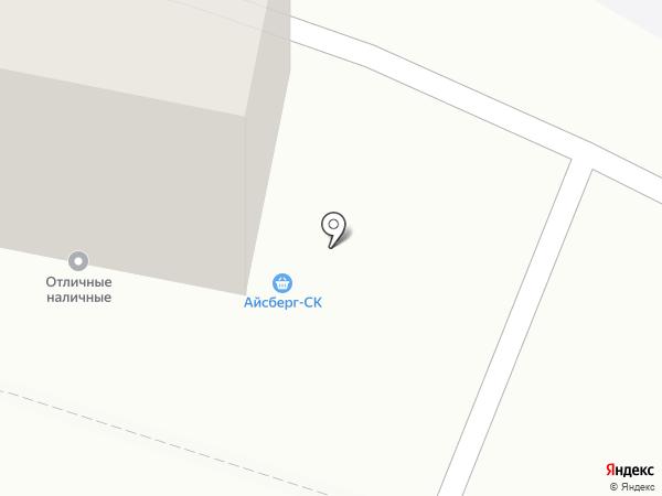 Айсберг-СК на карте