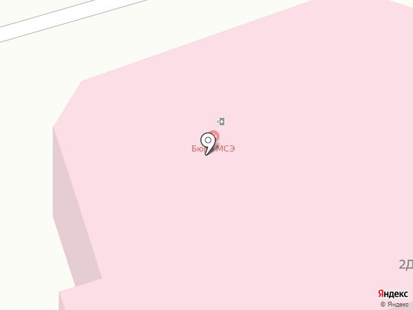 Бюро медико-социальной экспертизы по Республике Бурятия на карте