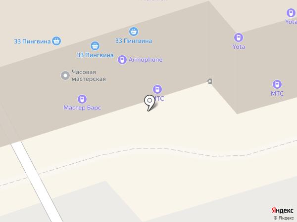 Эврикум на карте
