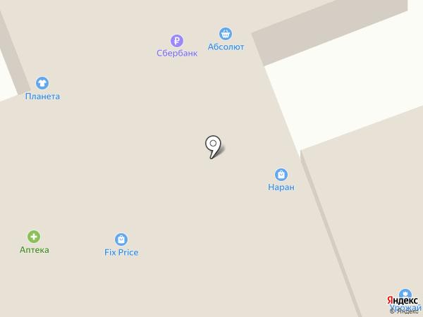 Отражение на карте