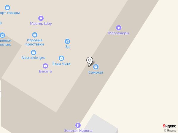 Империя на карте