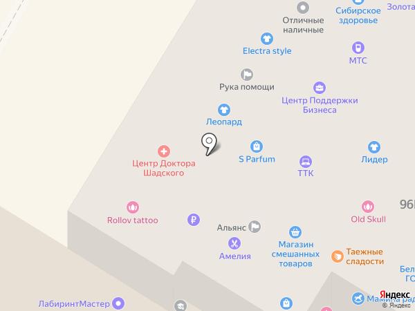 Ортопедический салон товаров для здоровья на карте