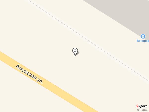 MamaMia Pizza на карте