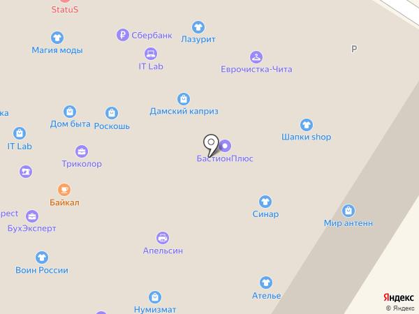ArtRemStroy на карте