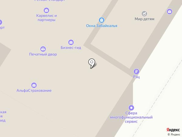 КонсалтСервис на карте