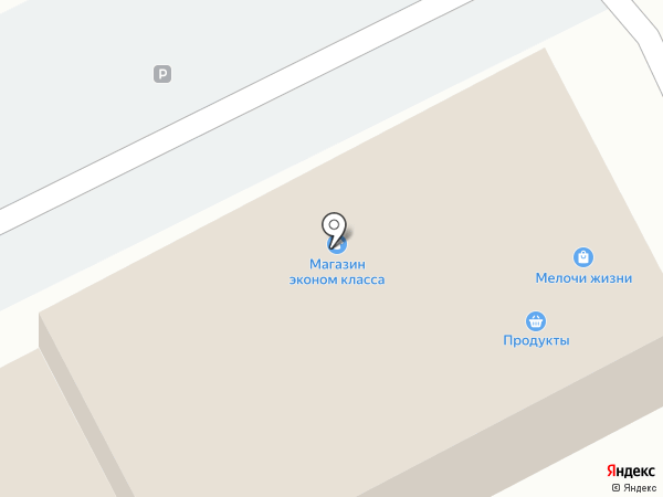 Магазин эконом-класса на карте