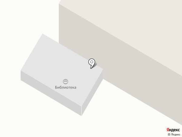 Межпоселенческая центральная районная библиотека на карте