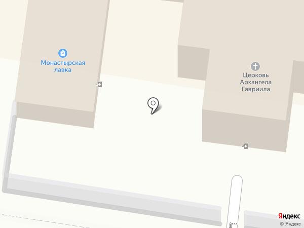 Гавриило-архангельское подворье мужского монастыря на карте