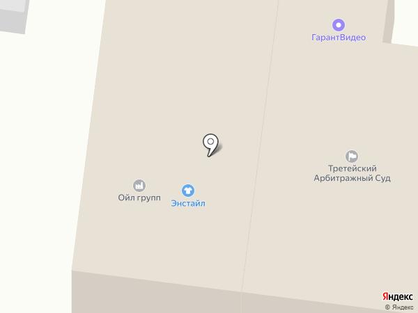 Автосправка на карте