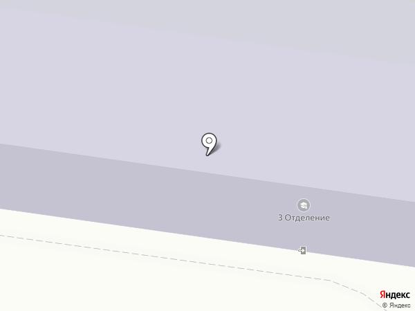 Амурский педагогический колледж на карте