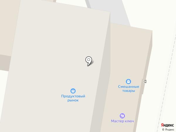 Магазин молочной продукции на карте