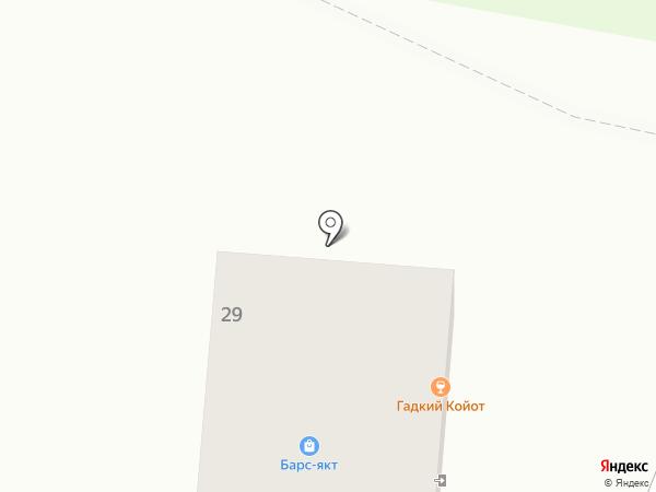 Барс-якт на карте