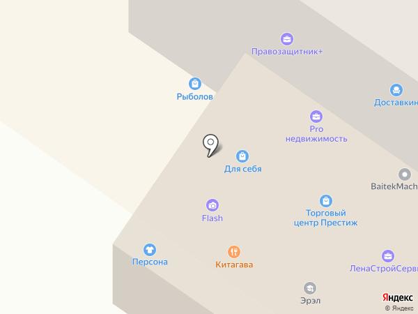 ПрофессионалЪ на карте