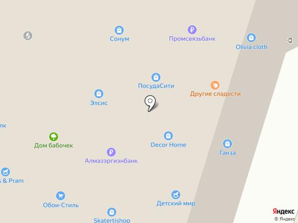 Go! кофе на карте
