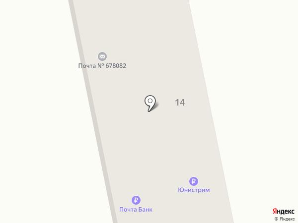 Почтовое отделение с. Павловск на карте