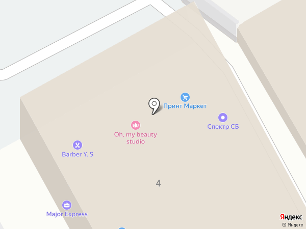Примреклама на карте
