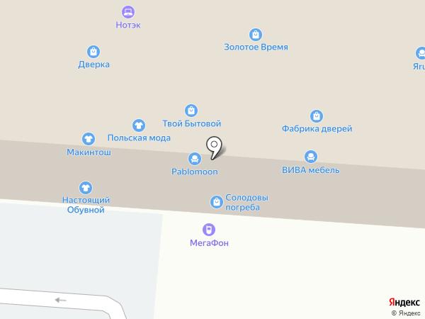 Магазин сумок на карте