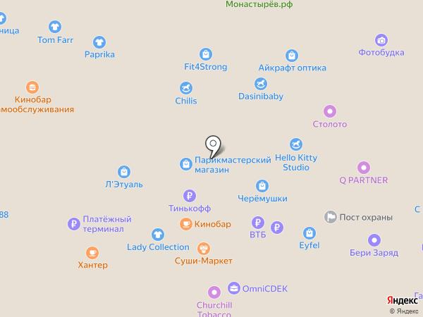 Gutenberg tea & coffee на карте