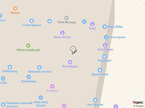 Bela Vida на карте
