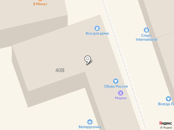 Домик Гномик на карте