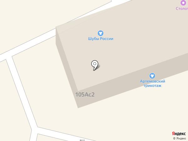 Артёмовский трикотаж на карте