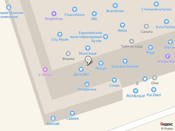 Nar & U на карте