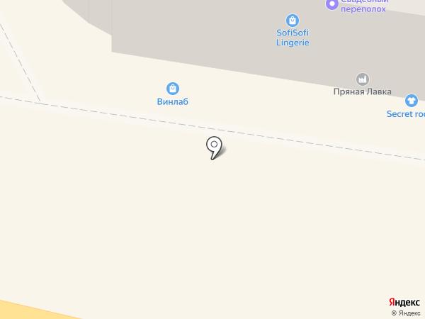 TM Coffee на карте