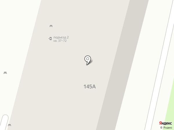 ТаоБао на карте