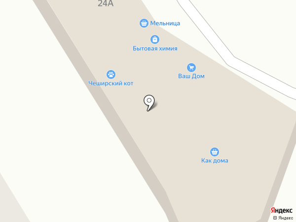 Магазин мясной и молочной продукции на карте