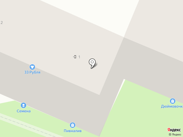 Магазин швейной фурнитуры на карте