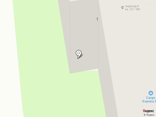 Грузовой Экспресс на карте