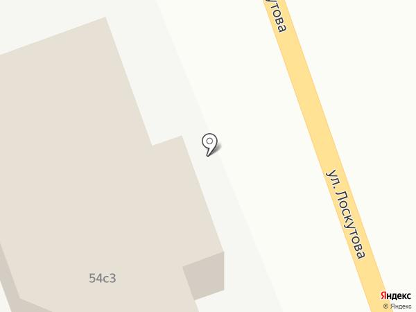 МегаБакс Выселковая на карте
