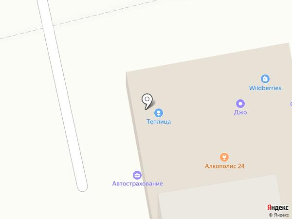 Аурика на карте