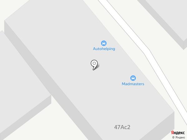 Бокс №7 на карте