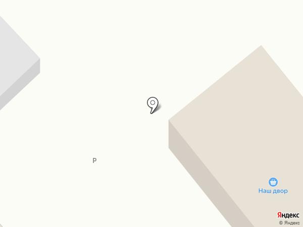 Бриолин на карте