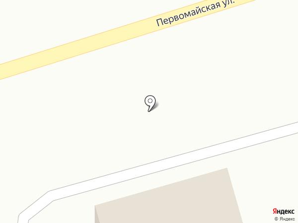 Управление Росреестра по Приморскому краю на карте