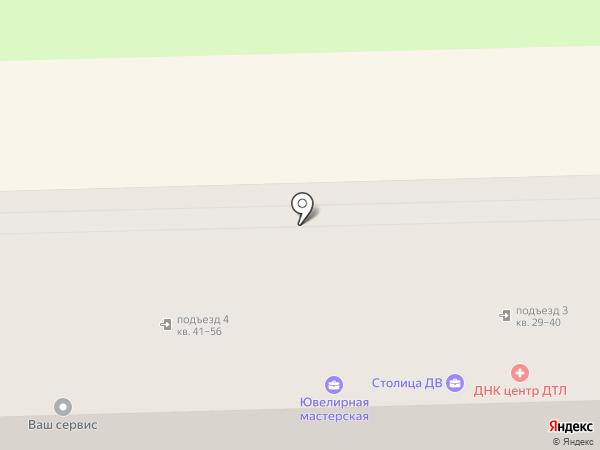 Евгеника на карте