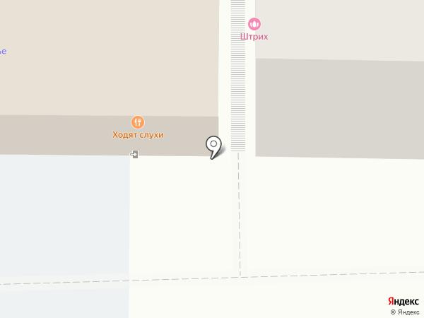 Подряд на карте