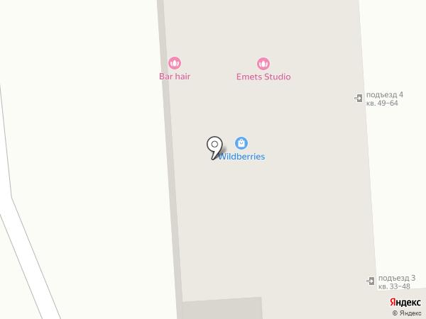 Аква Пупс на карте