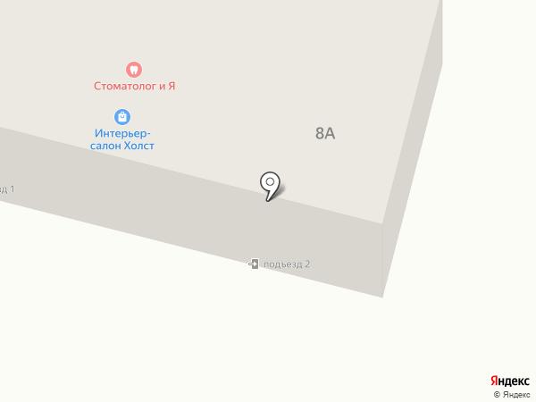 GranDesign на карте