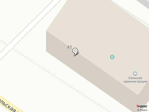 Центральная районная аптека №22, МУП на карте