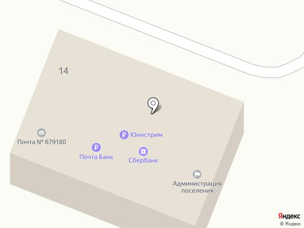 Администрация Приамурского городского поселения на карте