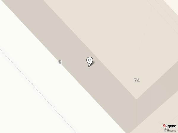 Отдел геодезии и картографии по Хабаровскому краю на карте