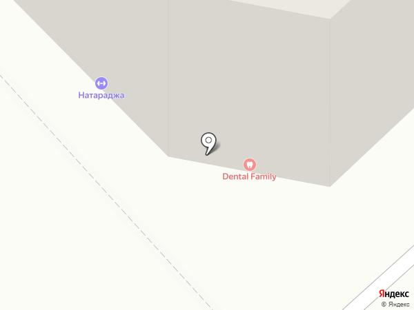 Herbal на карте