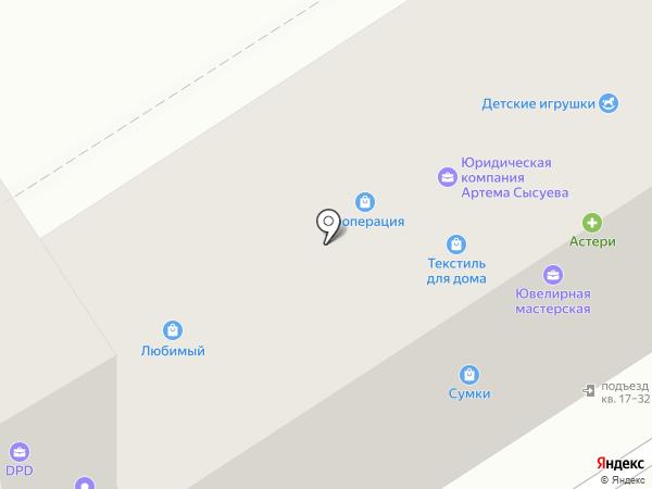 Элегантка на карте